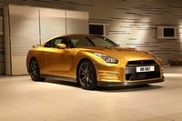 One-off Usain Bolt Nissan GT-R
