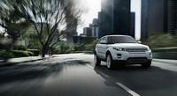Range Rover Evoque Pure Business Pack